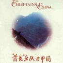 Chieftains In China - CD