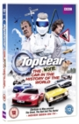 Top Gear: The Worst Car in the World... Ever! - DVD