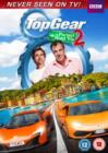 Top Gear: The Perfect Road Trip 2 - DVD