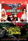 Heaven and Hell On Earth/Heaven and Hell: The Second Coming - DVD