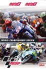 MotoGP: Moto2 and Moto3 - Review 2017 - DVD