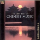 The Very Best of Chinese Music - CD