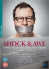 The Lars Von Trier Collection - DVD