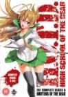 High School of the Dead: Complete Series - DVD
