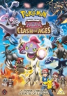Pokemon the Movie: Hoopa and the Clash of Ages - DVD
