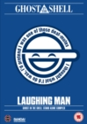Ghost in the Shell: Stand Alone Complex - The Laughing Man - DVD