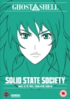 Ghost in the Shell: Stand Alone Complex - Solid State Society - DVD