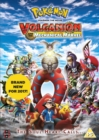 Pokemon the Movie: Volcanion and the Mechanical Marvel - DVD