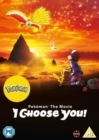 Pokémon the Movie: I Choose You! - DVD
