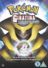 Pokémon: Giratina and the Sky Warrior - DVD