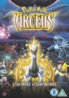 Pokémon: Arceus and the Jewel of Life - DVD