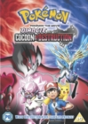 Pokémon the Movie 17: Diancie and the Cocoon of Destruction - DVD