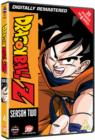 Dragon Ball Z: Complete Season 2 - DVD