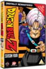 Dragon Ball Z: Complete Season 4 - DVD