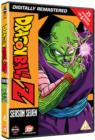 Dragon Ball Z: Complete Season 7 - DVD