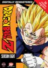 Dragon Ball Z: Complete Season 8 - DVD