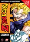 Dragon Ball Z: Complete Season 9 - DVD