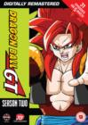 Dragon Ball GT: Season 2 - DVD