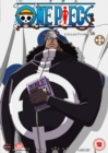 One Piece: Collection 16 (Uncut) - DVD