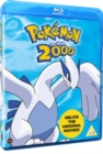 Pokémon - The Movie: 2000 - Blu-ray