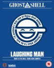 Ghost in the Shell: Stand Alone Complex - The Laughing Man - Blu-ray