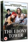 The Ebony Tower - DVD