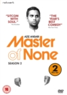 Master of None: Season Two - DVD