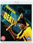 Game of Death - Blu-ray