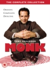 Monk: Complete Series - DVD