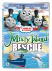 Thomas the Tank Engine and Friends: Misty Island Rescue - DVD