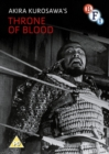 Throne of Blood - DVD