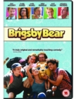 Brigsby Bear - DVD
