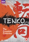 Tenko: The Complete Collection - DVD
