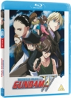 Mobile Suit Gundam Wing: Part 1 - Blu-ray