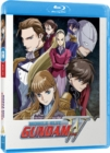Mobile Suit Gundam Wing: Part 2 - Blu-ray