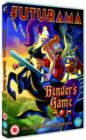 Futurama: Bender's Game - DVD