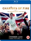 Chariots of Fire - Blu-ray