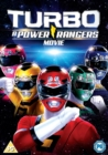 Turbo - A Power Rangers Movie - DVD
