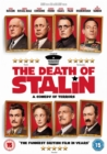 The Death of Stalin - DVD