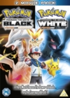Pokémon the Movie: Black & White - Victini and Zekrom/Victini... - DVD