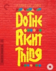 Do the Right Thing - The Criterion Collection - Blu-ray