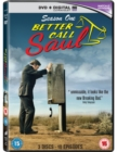 Better Call Saul: Season One - DVD