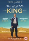 A   Hologram for the King - DVD