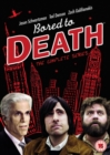 Bored to Death: The Complete Series - DVD
