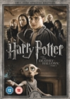 Harry Potter and the Deathly Hallows: Part 1 - DVD