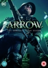 Arrow: The Complete Fifth Season - DVD