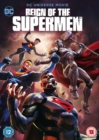 Reign of the Supermen - DVD