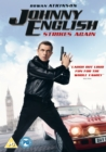 Johnny English Strikes Again - DVD