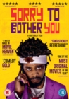 Sorry to Bother You - DVD
