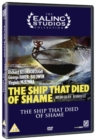 The Ship That Died of Shame - DVD